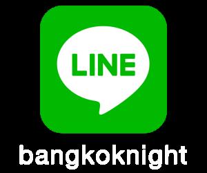http://line.me/ti/p/~bangkoknight